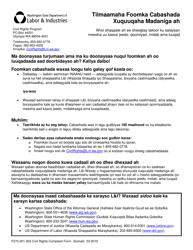 "Form F270-001-303 ""Civil Rights Complaint Form"" - Washington (Somali)"