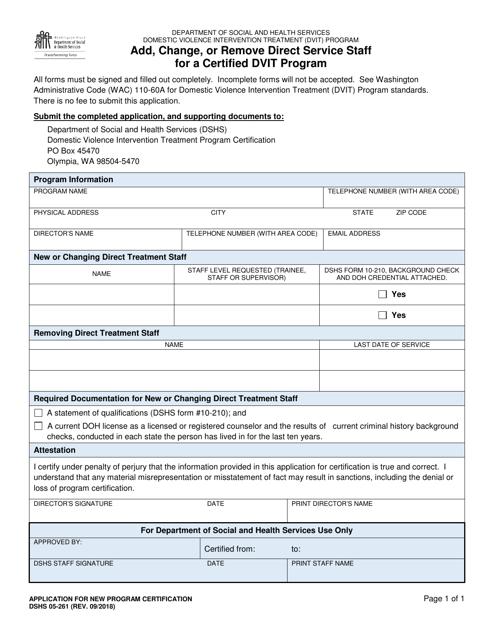 DSHS Form 05-261  Printable Pdf