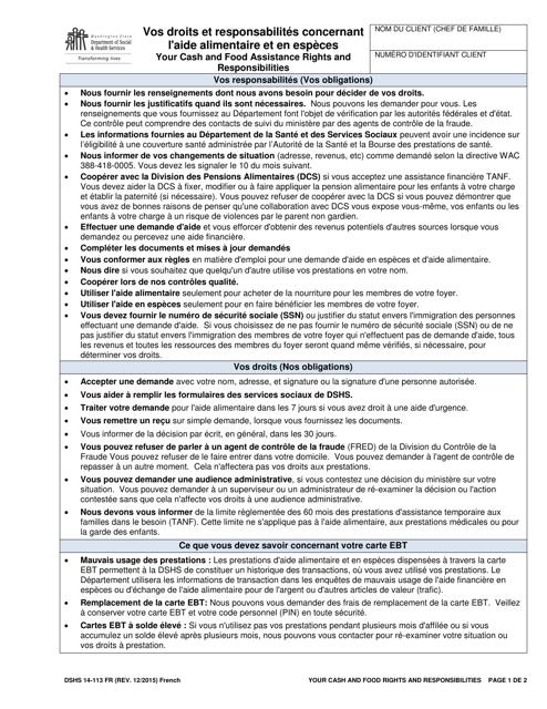 DSHS Forme 14-113 Printable Pdf