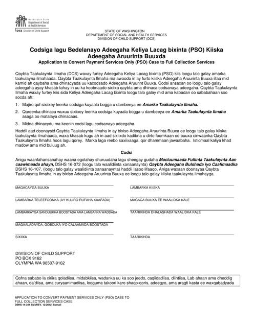 DSHS Form 14-341 Printable Pdf