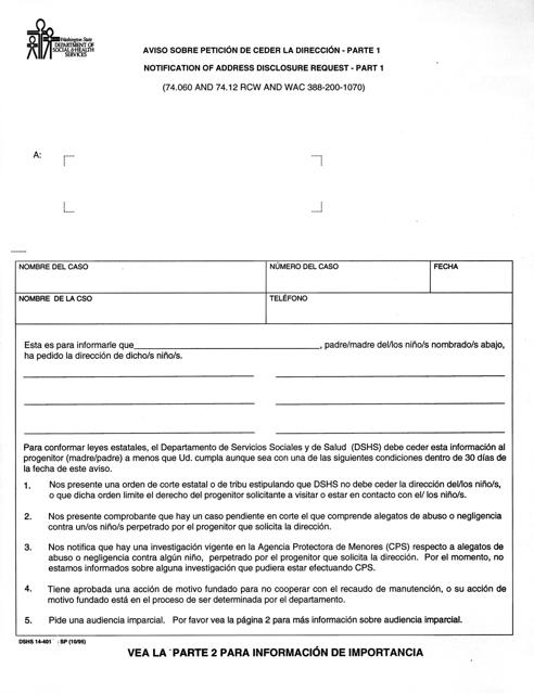 DSHS Formulario 14-401  Printable Pdf