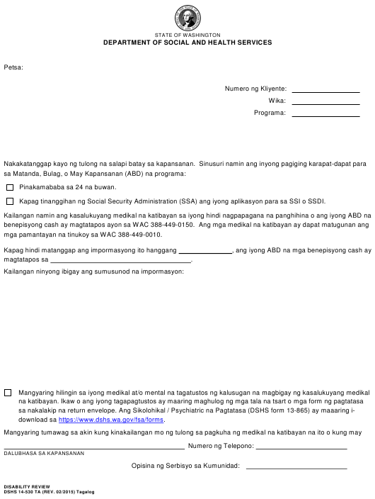 picture regarding Printable Social Security Disability Forms named Style DSHS 14-530 TA Obtain Printable PDF, Disability