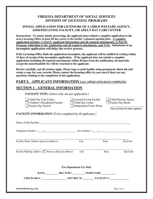 Form 032-05-0702-03-ENG  Printable Pdf