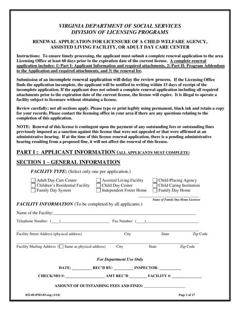 Form 032-05-0703-03-ENG  Printable Pdf