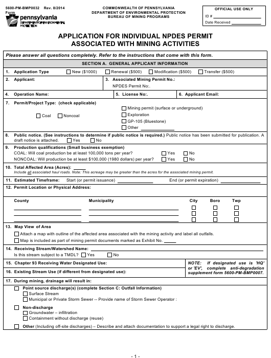 Form 5600-PM-BMP0032  Printable Pdf