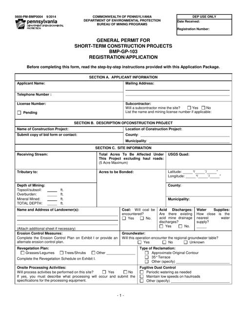 Form 5600-PM-BMP0004  Printable Pdf