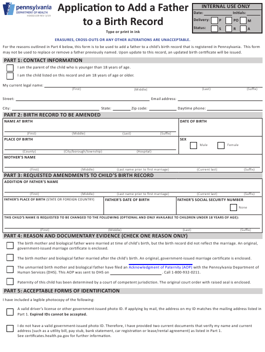 Form HD002109  Printable Pdf