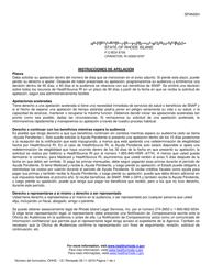 "Formulario OHHS-121 ""Formulario De Apelacion"" - Rhode Island (Spanish)"