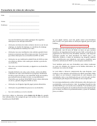 "Form SNAP/RIW-200 ""Change Report Form"" - Rhode Island (Portuguese)"