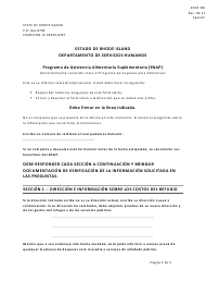 "Form SNAP2M ""Interim Report Form"" - Rhode Island (Portuguese)"