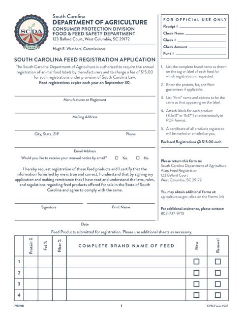 CPD Form 535 Printable Pdf