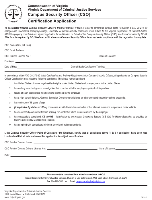 """Certification Application Form - Campus Security Officer (Cso)"" - Virginia Download Pdf"