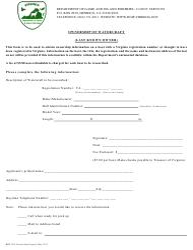 "Form BRT-015 ""Ownership of Watercraft (Last Known Owner)"" - Virginia"