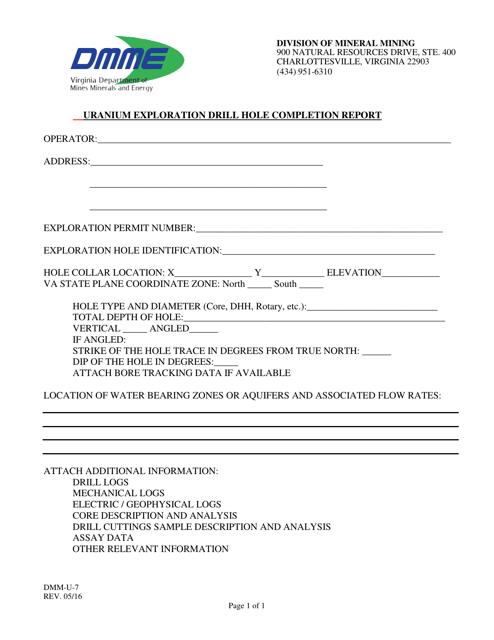 Form DMM-U-7  Printable Pdf