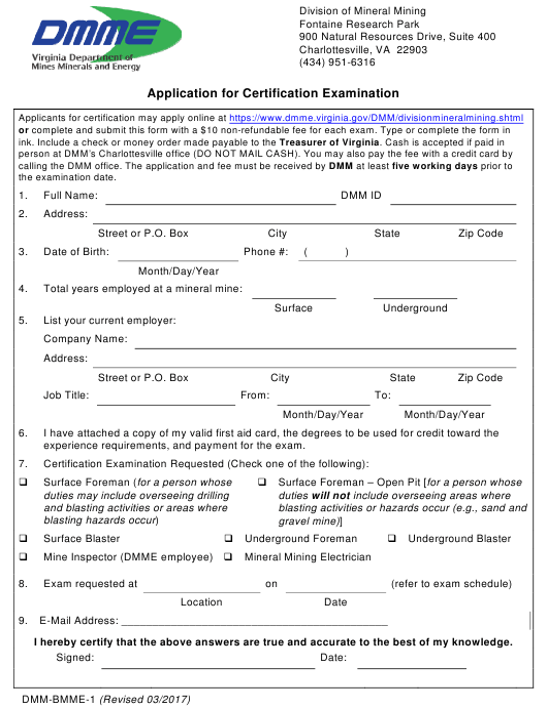 Form DMM-BMME-1  Printable Pdf