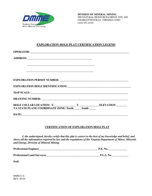 Form DMM-U-6  Printable Pdf