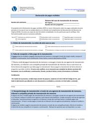 """Formulario B032-18-0816-03 """"Declaracion De Pagos Recibidos"""" - Virginia (Spanish)"""