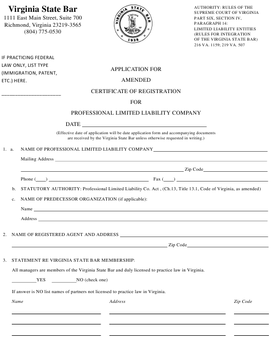 """""""Application for Amended Certificate of Registration for Professional Limited Liability Company"""" - Virginia Download Pdf"""