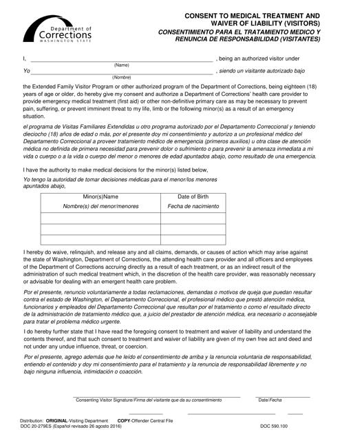 Form DOC20-279ES  Printable Pdf