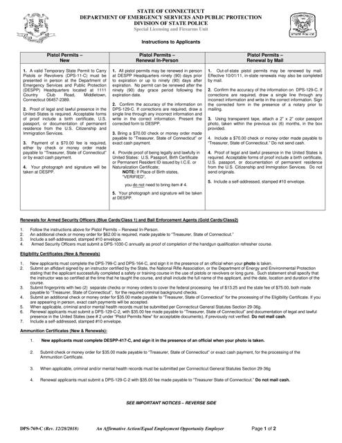 Form DPS-769-C  Printable Pdf