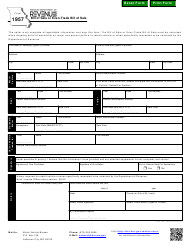 Form 1957 Bill of Sale or Even-Trade Bill of Sale - Missouri