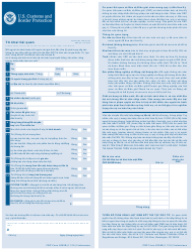 "CBP Form 6059B ""Customs Declaration Form"" (Vietnamese)"