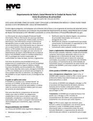 """""""Aviso De Practicas De Privacidad Acuse De Recibo"""" - New York City (Spanish)"""