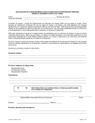 """Formulario 581-5150D-X """"Declaracion De Condicion Medica Para Elegibilidad De Intervencion Temprana (Desde El Nacimiento Hasta Los 3 Anos)"""" - Oregon (Spanish)"""