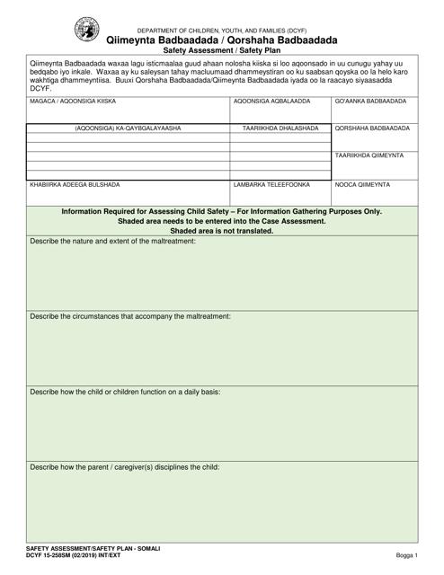DCYF Form 15-258SM Printable Pdf