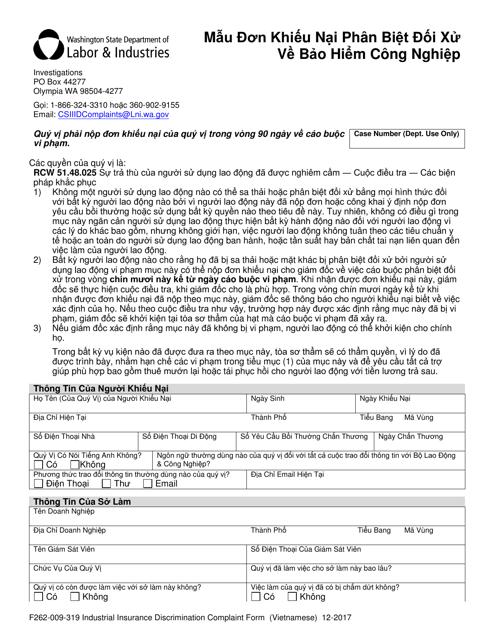 Form F262-009-319  Printable Pdf