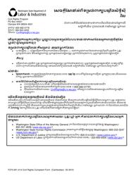 "Form F270-001-214 ""Civil Rights Complaint Form"" - Washington (Cambodian)"