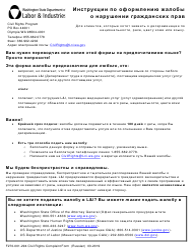 "Form F270-001-294 ""Civil Rights Complaint Form"" - Washington (Russian)"