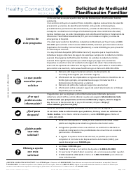 "DHHS Formulario 400 DHEC ""Solicitud De Medicaid Planificacion Familiar"" - South Carolina (Spanish)"
