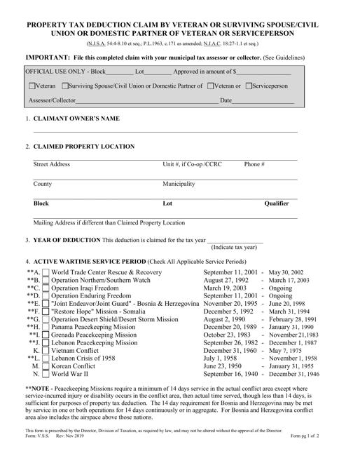 Form V.S.S. Printable Pdf