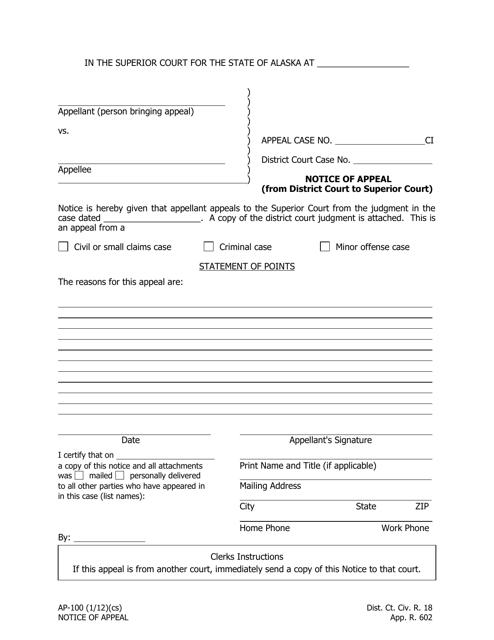 Form AP-100  Printable Pdf