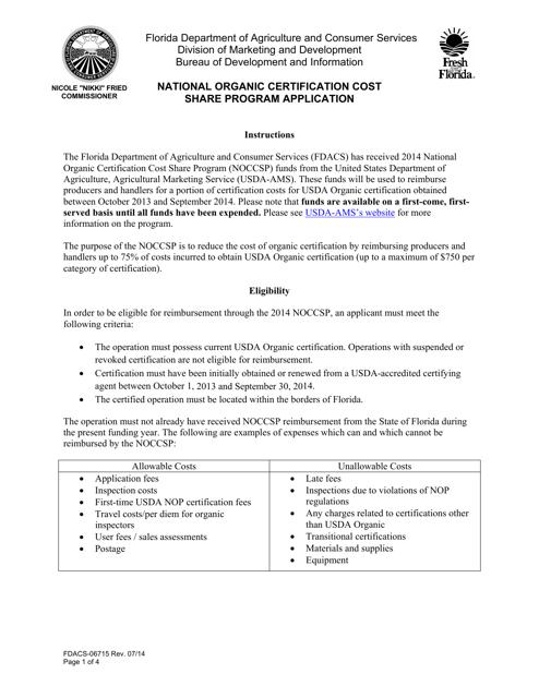 Form FDACS-06715  Printable Pdf