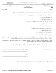 "Form CC291 ""Advice of Rights (Circuit Court Plea)"" - Michigan (Arabic)"
