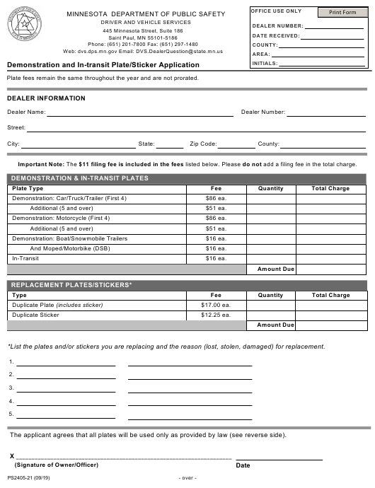 Form PS2405  Printable Pdf