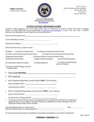 """Entity License Amendment Form"" - Mississippi"