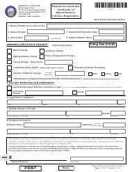 """Form 250202 """"Request for Amended Certificate of Appointment or E-Notary Registration"""" - Nevada"""