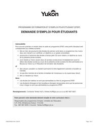 "Forme YG6279 ""Programme De Formation Et D'emploi Pour Etudiants (Step) - Demande D'emploi Pour Etudiants"" - Yukon, Canada (French)"