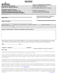 "Form PVT-R-01 ""Application for Refund - Provincial Vehicle Tax and Tangible Personal Property Tax"" - New Brunswick, Canada (English/French)"