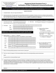 "Registered Dental Assistant Form 3 ""Verification of Other Professional Licensure/Certification"" - New York"