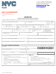 """""""Death Certificate Application"""" - New York City (English/Chinese Simplified)"""