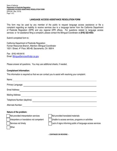 Form DPR-045  Printable Pdf