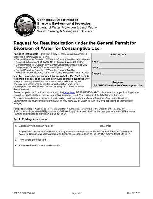 Form DEEP-WPMD-REQ-001  Printable Pdf