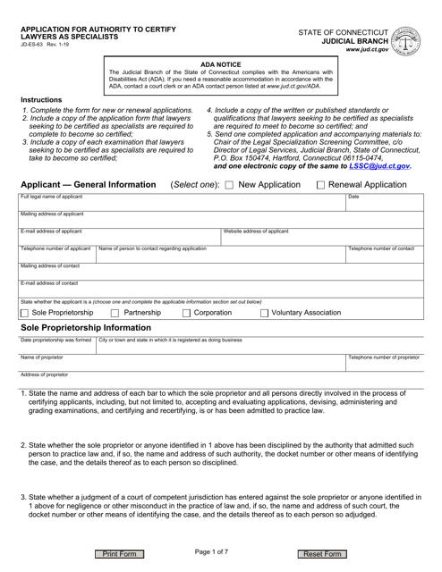 Form JD-ES-63  Printable Pdf