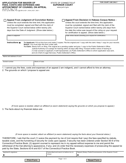 Form JD-CR-73  Printable Pdf