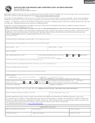 """State Form 49607 """"Application for Search and Certified Copy of Birth Record"""" - Indiana"""