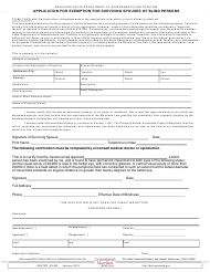"""Form SDATRP_EX-5B """"Application for Exemption for Surviving Spouses of Blind Persons"""" - Maryland"""